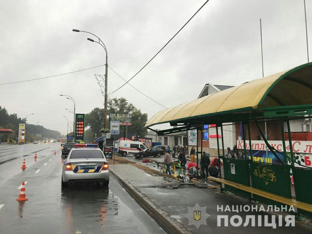 ДТП произошло в городе Бровары