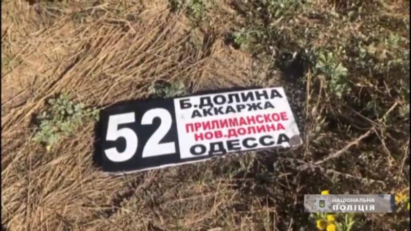 ДТП произошло на на трассе между селами Новая долина и Прилиманским