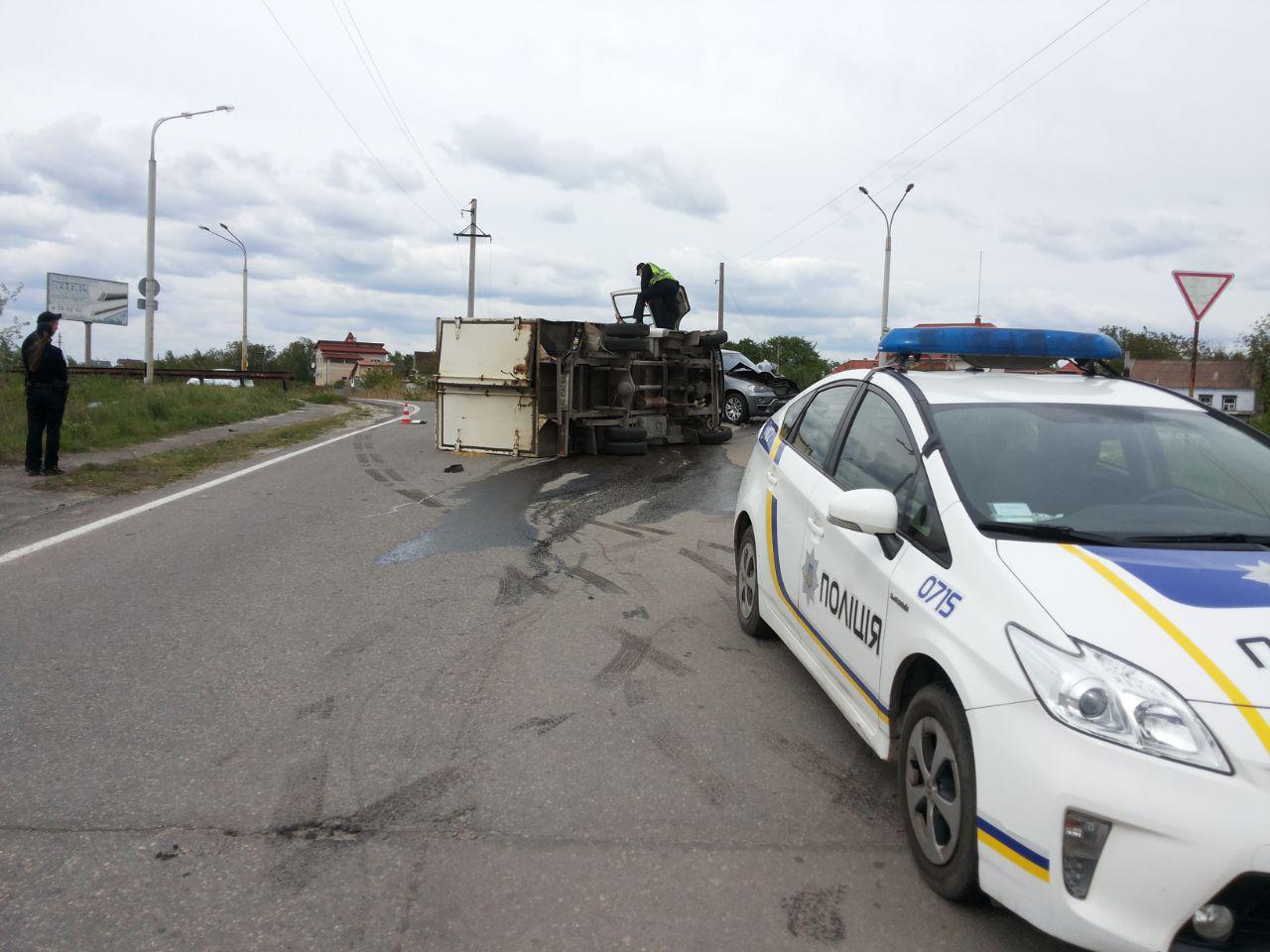 Перекресток Полтавского шоссе и улицы Белградской - ДТП 2018 год