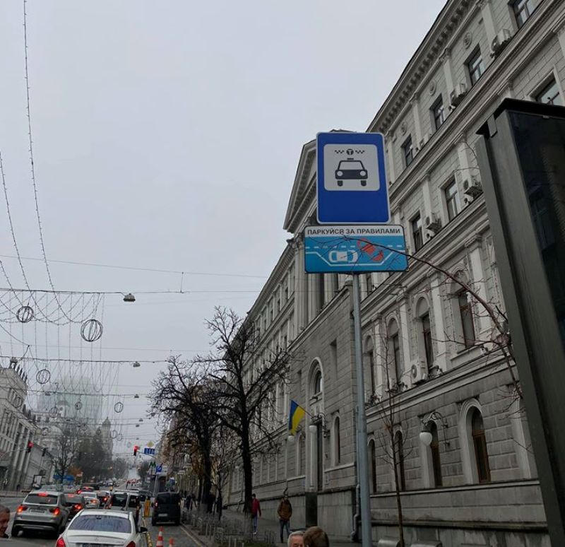 Первая стоянка для такси появится на улице Богдана Хмельницкого