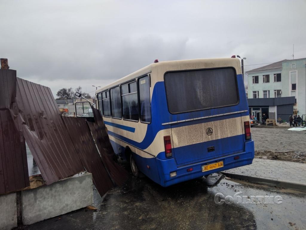 В автобусе находились учащиеся 22-й школы
