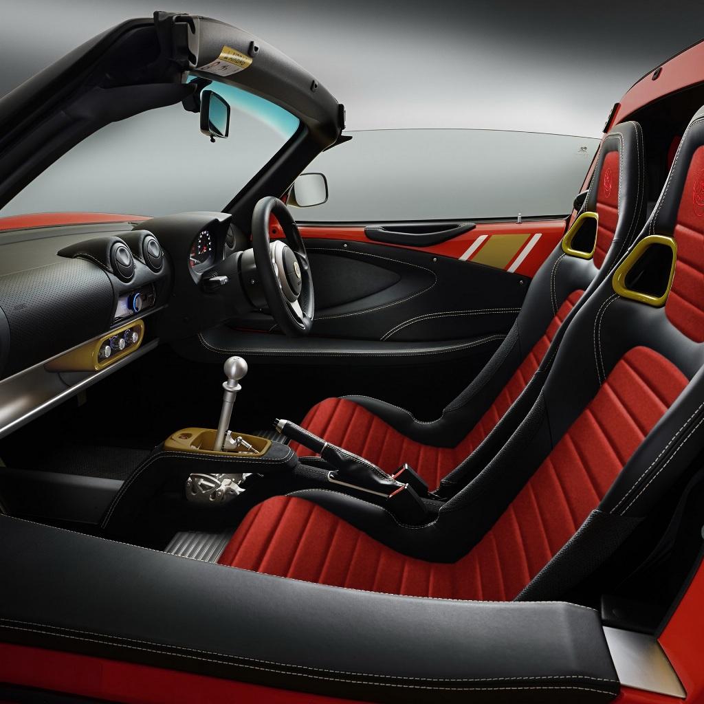 Спецверсия получила название  Lotus Elise Classic Heritage Edition