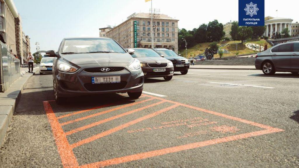 """Парковка """"места для любителей штрафов"""" появилась на 65 локациях Киева"""