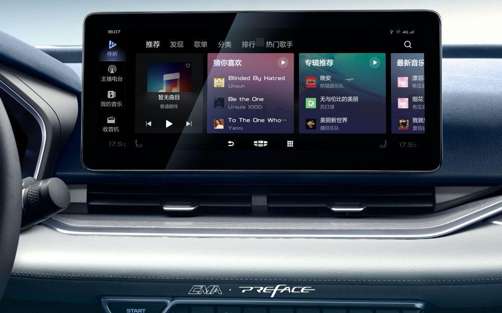 В оснащение вошла новая цифровая приборная панель с настраиваемой графикой и мультимедийная система Geely GKUI Smart EcoSystem с 12,3-дюймовым экраном