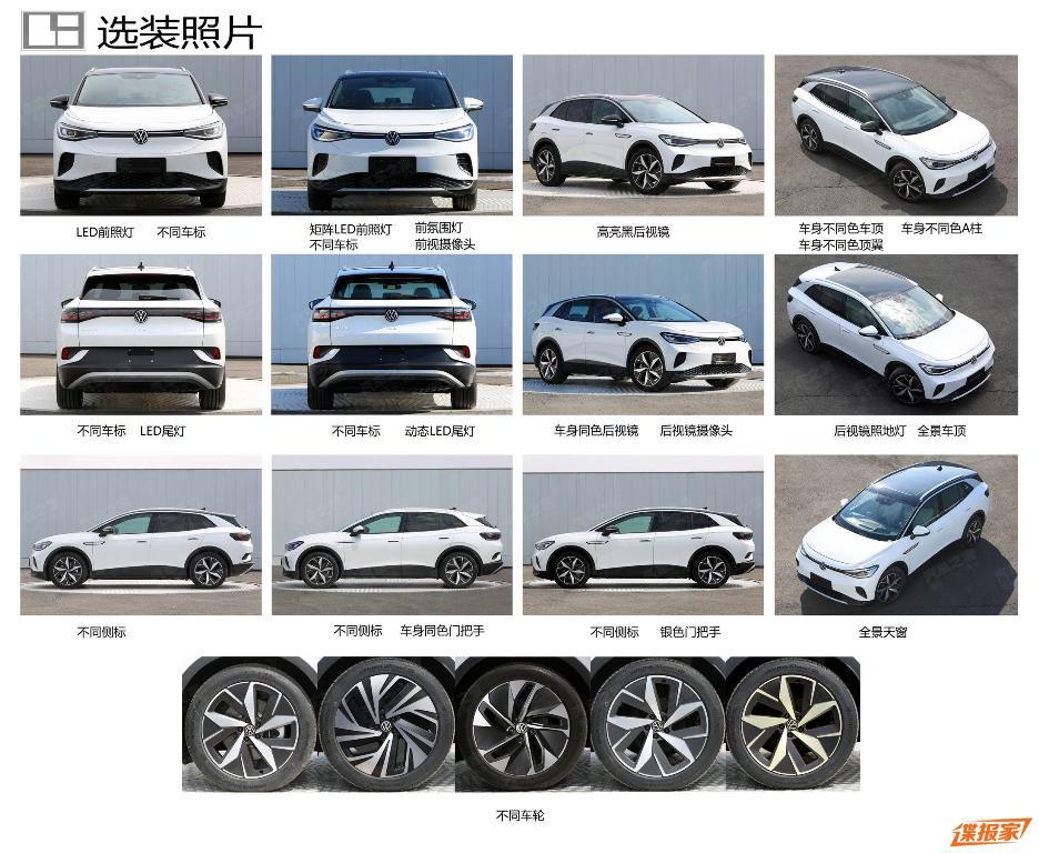 Министерством промышленности и информационных технологий Китая опубликовало фото модели абсолютно без камуфляжа