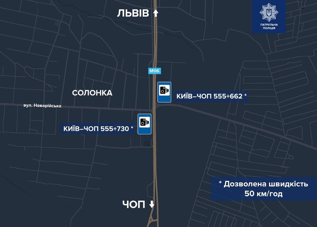 Камеры появятся на подъездах к Львову