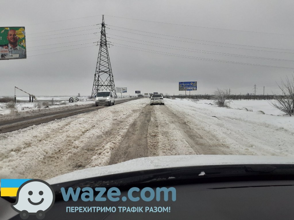 Сообщить о заносах можно через Waze