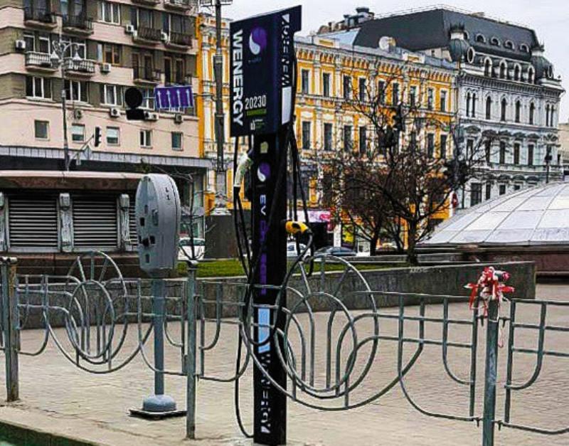 Первая зарядная станция находится на Бессарабской площади