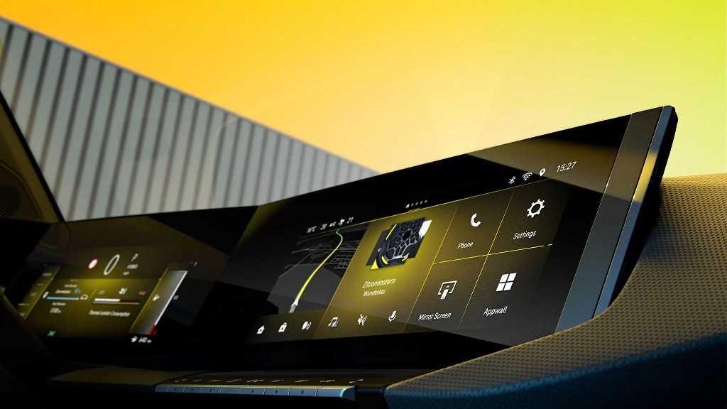 В салоне появится передняя панель Pure Panel